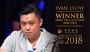 TRITON HIGH ROLLER : Ivan Leow vainqueur, Rui Cao Runner-Up